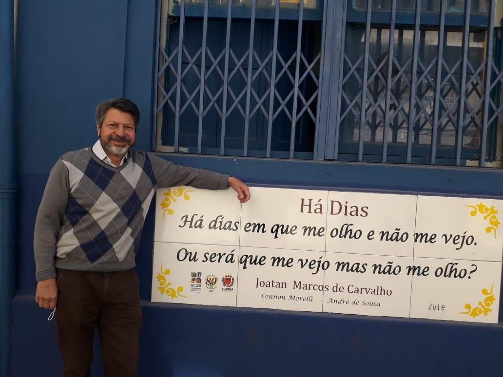 ACGB/Vida Urbana - Associação de Condomínios Garantidos do Brasil - Painel de Azulejos: Há dias